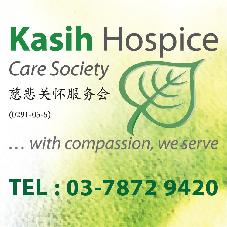Kasih Hospice Care Society