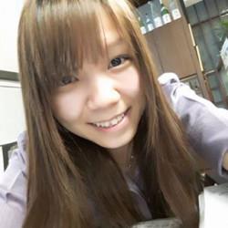 Yu Chloye