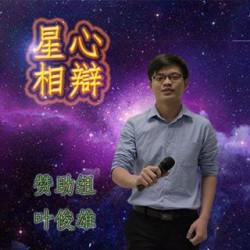 Yap Chun Hiung