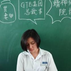 Teoh Yuen