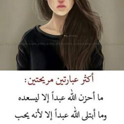 Dalia Mohamed