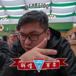 Fleo Tan