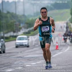 Gary Phang